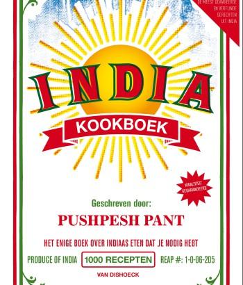 Pushpesh Pant India